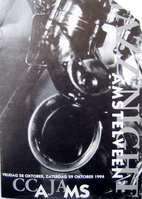 1994 A'veen