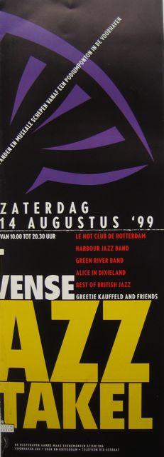 1999 Rotterdam(1)